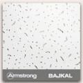 Плита потолочная Армстронг Байкал 600 х 600мм*12 мм (20шт в уп, 7,2кв м)