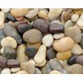 Панно Royal Sand and Stones Stones mix (2шт.) 40*50