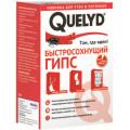 Гипс QUELYD быстросохнущий 1 кг