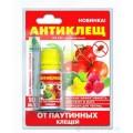 Анти-Клещ 10мл. 01-152